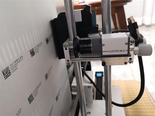 西安智沃邦医疗器械..标识UDI管理系统-标识喷印效果