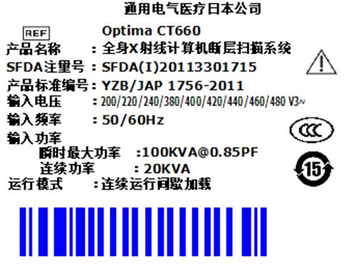西安智沃邦医疗器械..标识UDI管理系统-条码标签设计