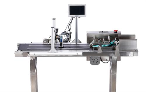 西安智沃邦医疗器械..标识UDI管理系统-标识喷码设备