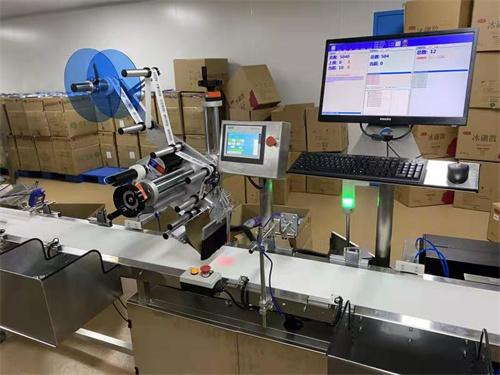 西安智沃邦药品赋码系统-自动线药监码赋码采集