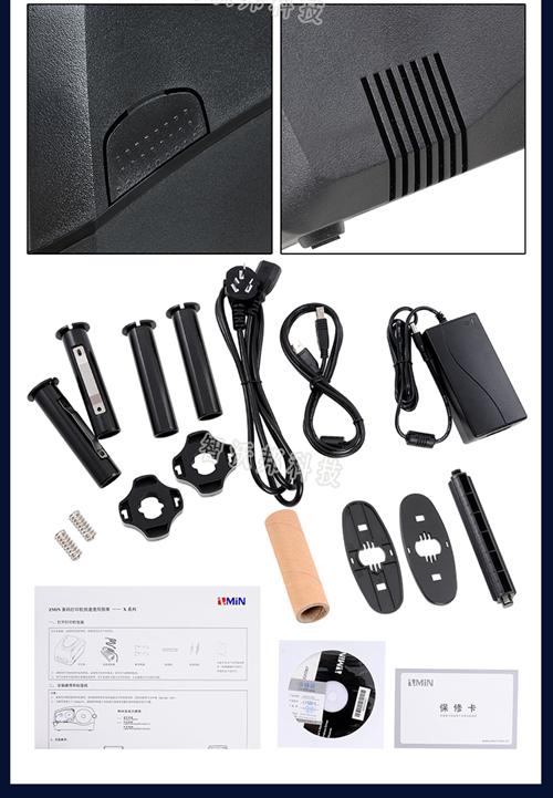 西安智沃邦RFID超高频条码标签打印机
