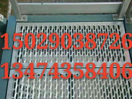西安镀锌防滑板案例