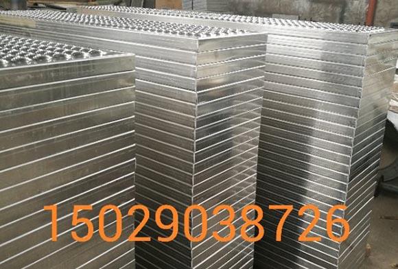 西安铝合金防滑板价格