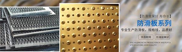 西安冲孔板生产