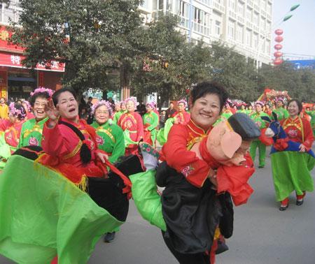 陕西兴化化学股份公司企业员工迎新春欢乐秧歌