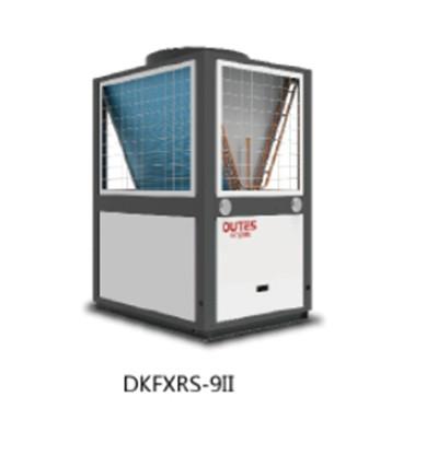 陝西空氣源熱泵采暖工程-超低溫係列