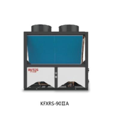 陝西空氣源熱泵采暖工程-常溫熱水係列