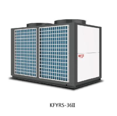 陝西空氣源熱泵采暖工程-常溫直熱係列