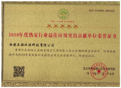 陝西空氣源熱泵采暖工程