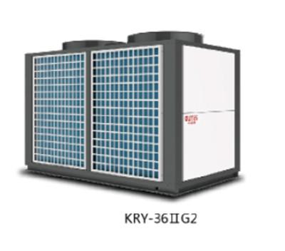 陝西空氣源熱泵采暖工程-常溫泳池係列