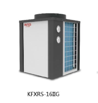 陝西空氣源熱泵采暖工程-高溫熱水係列