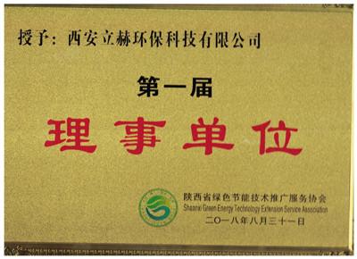 陝西太陽能熱水工程