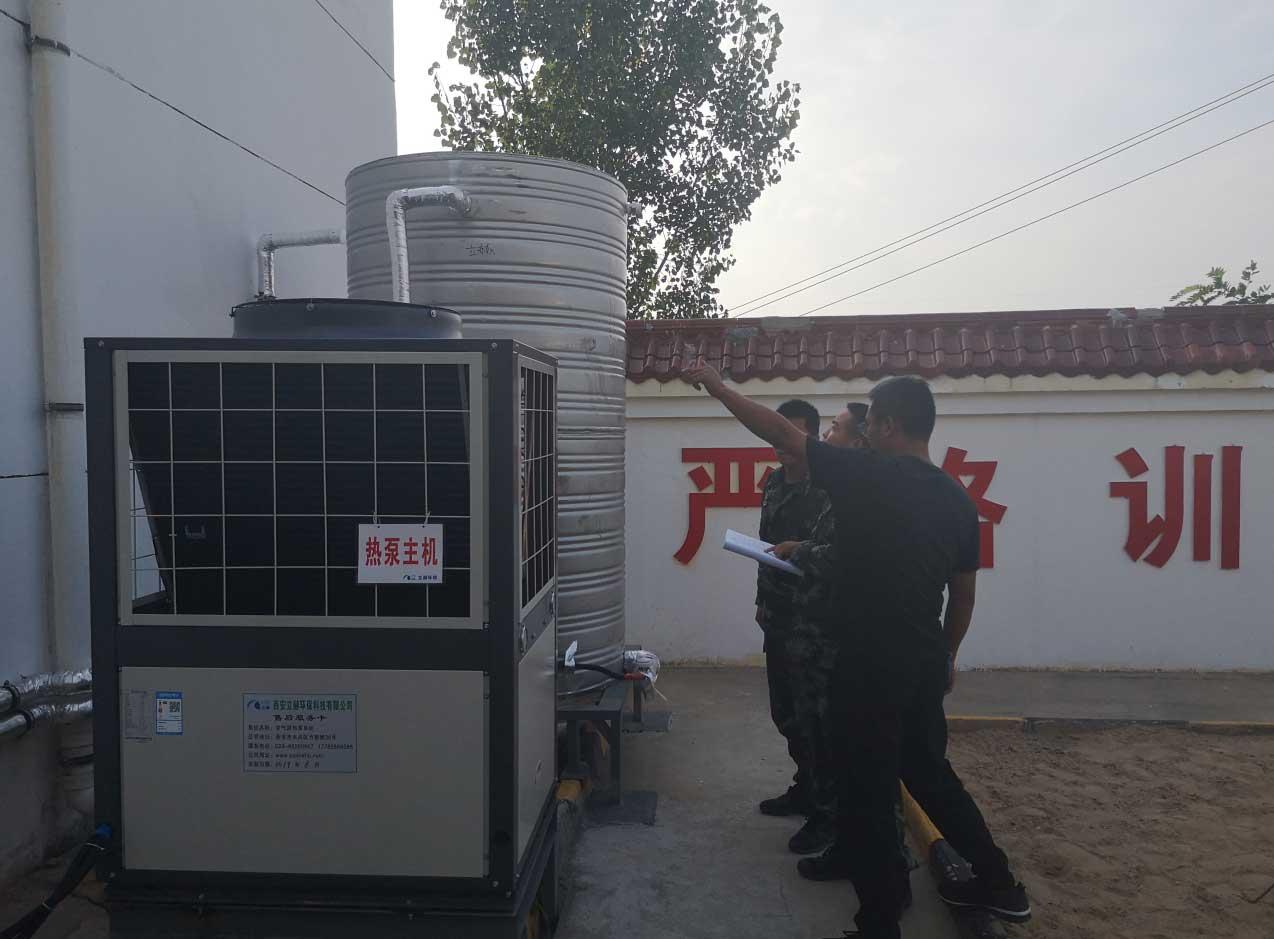 銅川武警支隊空氣源熱泵熱水工程