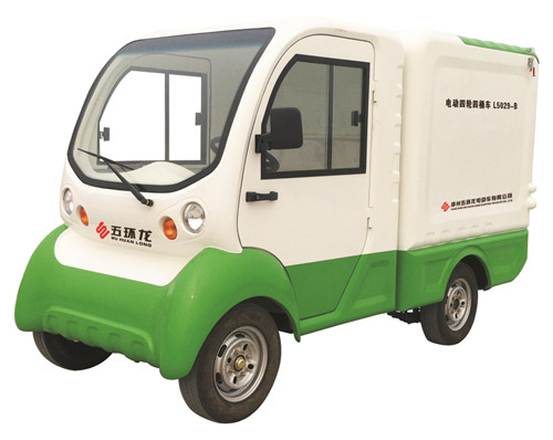 电动环卫车KY-5029B