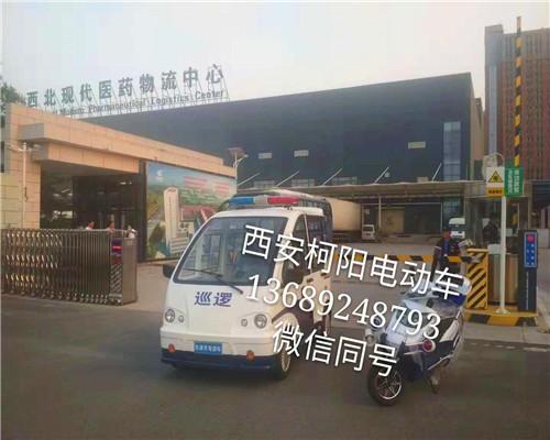 西北现代医药物流中心与西安柯阳电动车达成合作