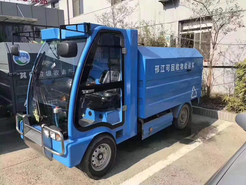 纯电动垃圾储运车 _西安电动垃圾分类车