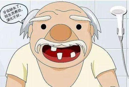 王大爷牙牙齿种植