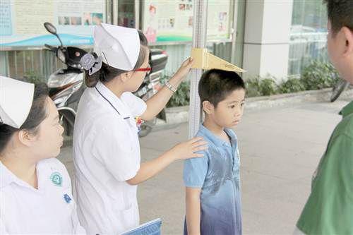 儿童健康检查