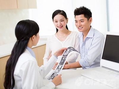 年轻人体检
