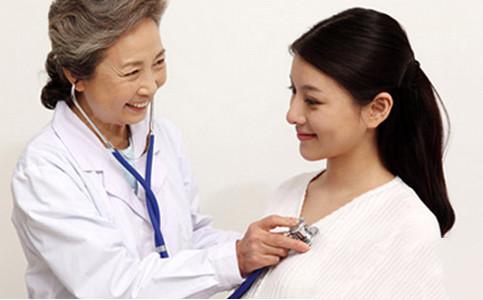 孕前健康体检