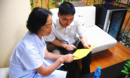 中年妇女体检项目