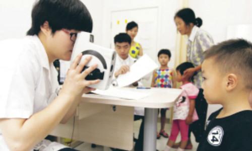 儿童体检项目