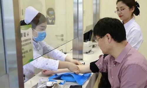 南充血常规体检