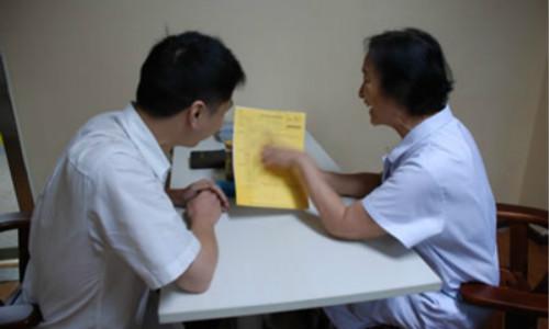 健康体检项目