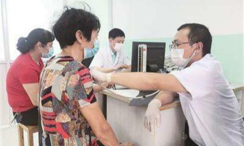 健康体检中心