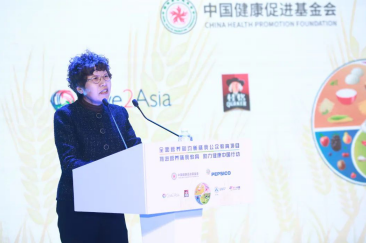 中华预防医学会健康传播分会主任委员孔灵芝致辞