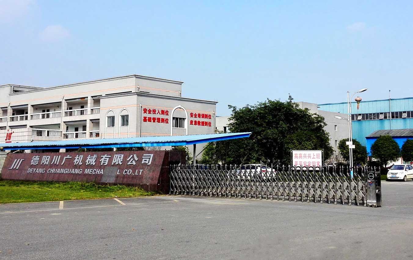 四川攪拌站廠區環境