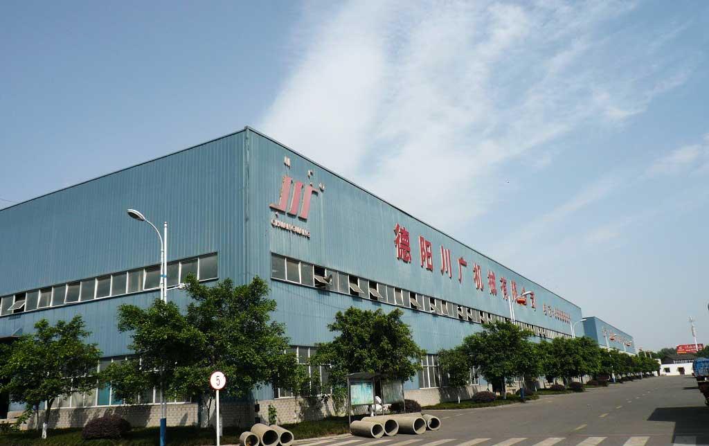 德陽盘丝洞機械廠區環境