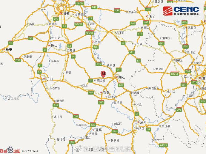 12·18資中5.2級地震 震源深度14千米