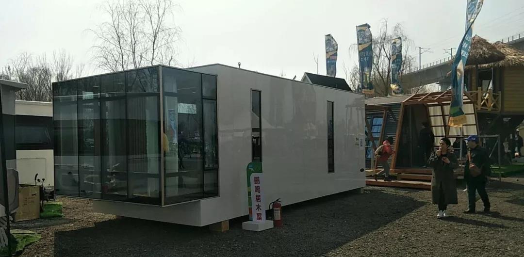 大庆市民宿移动木屋