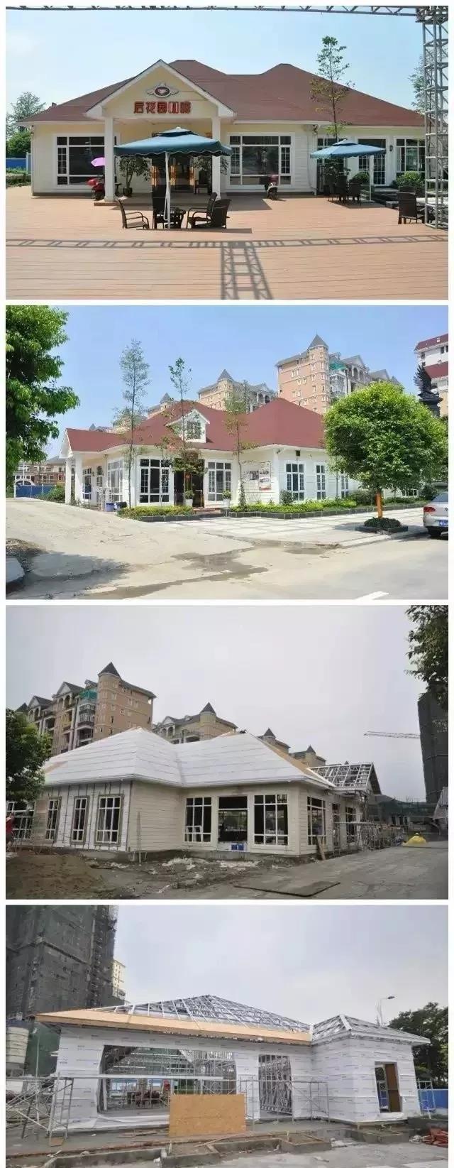 成都轻钢别墅与普通房屋相比造价存在怎样的差异?