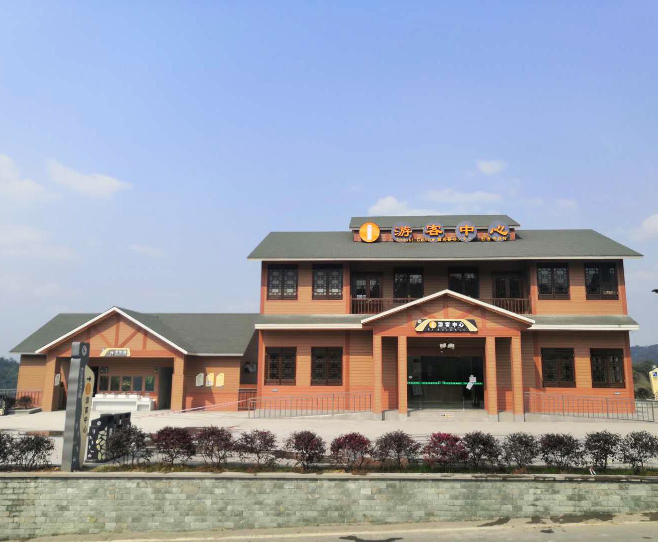 宜宾兴文·钢结构房屋