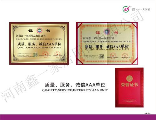河南智能晾衣机质量、服务、诚信AAA单位