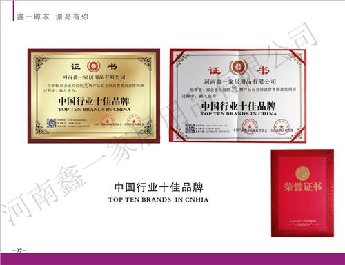 河南卫浴中国行业十佳品牌