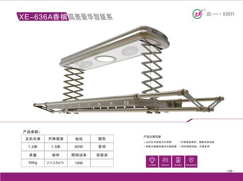河南晾衣机生产