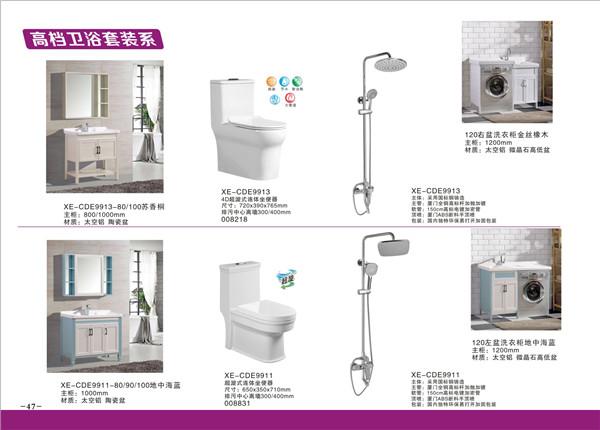 河南卫浴公司