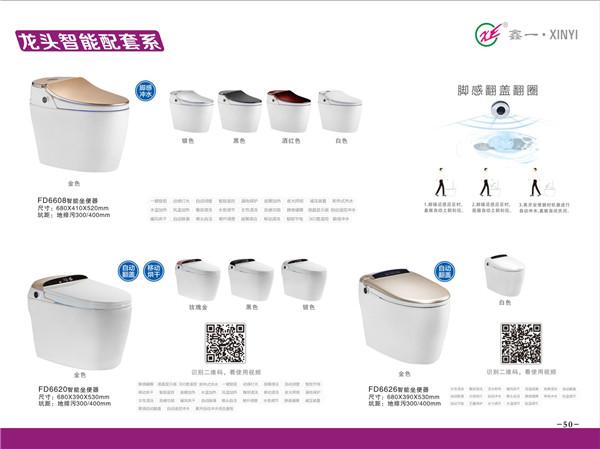 郑州卫浴生产公司