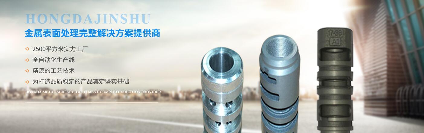 四川铝材表面处理