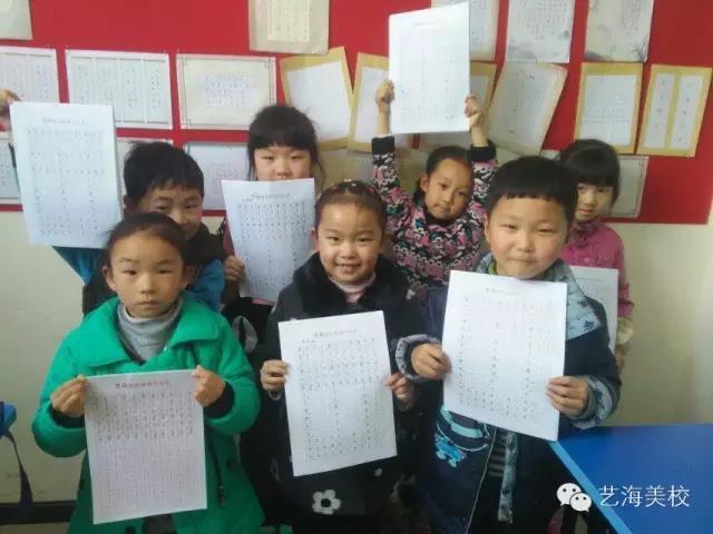 襄阳硬笔书法培训课程