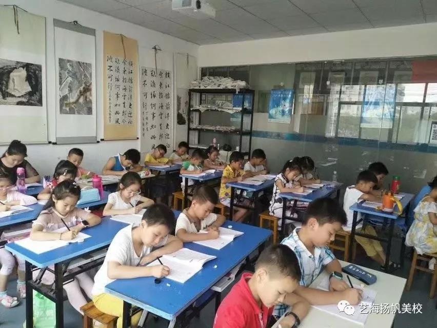 襄阳畅写作文培训