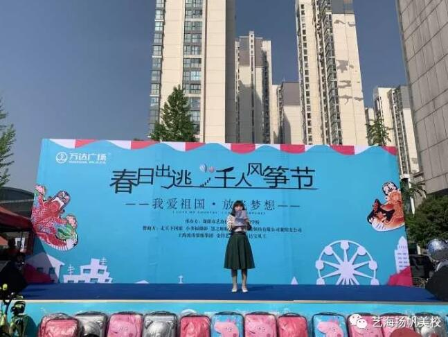 襄阳艺海扬帆美术培训学校