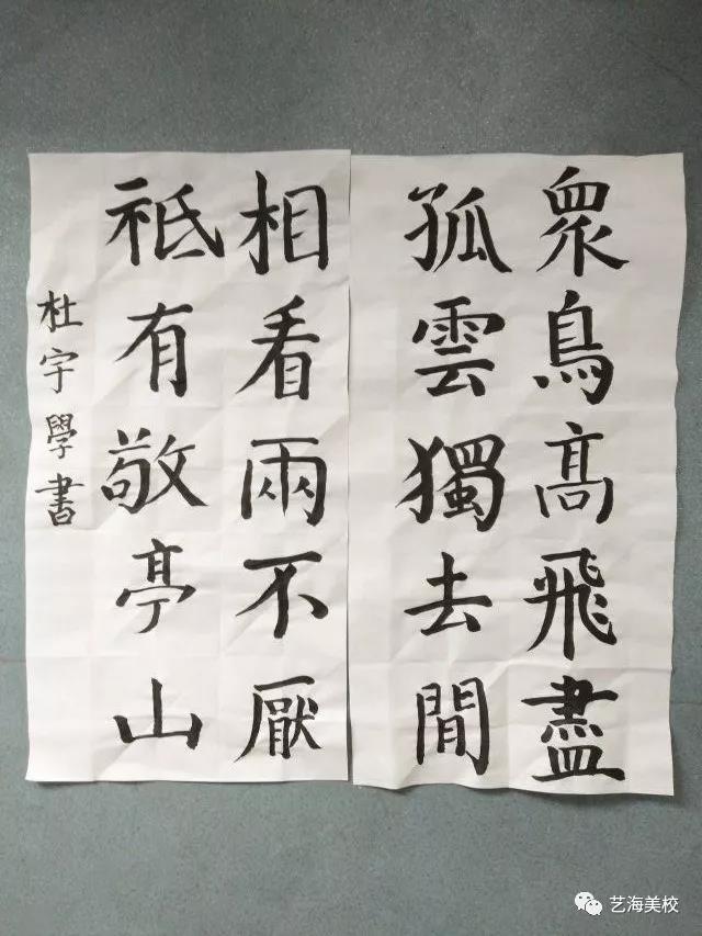 襄阳书法培训