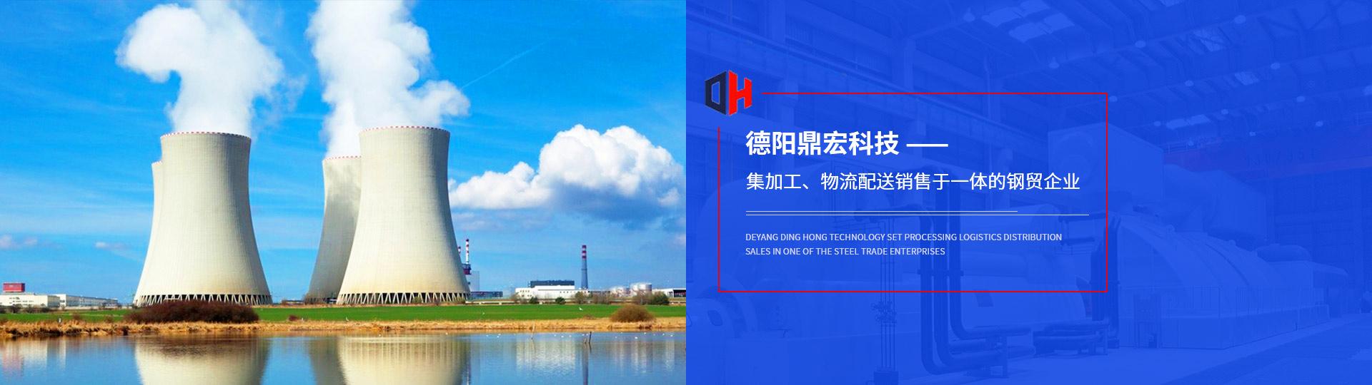 四川碳結鋼