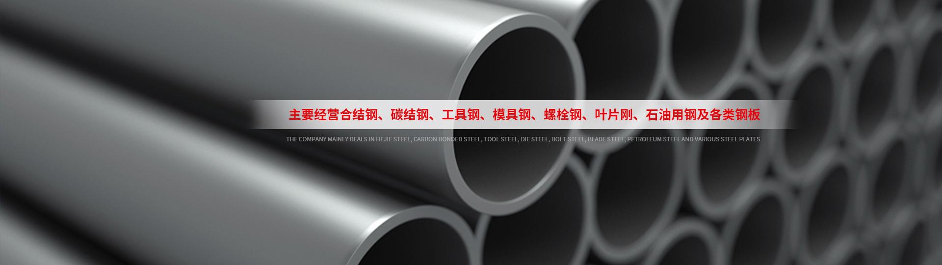 四川螺栓鋼