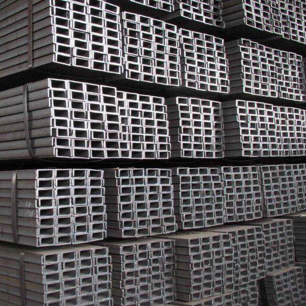四川槽钢厂家销售