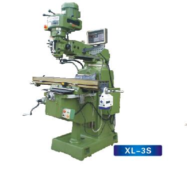 铣床XL-3S